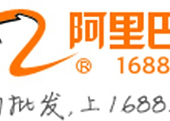 Why Do Chinese Websites Use Numbers in their Addresses?