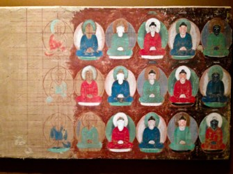 The Year of Dunhuang, Online