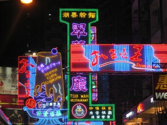 [Updated] Neon Hong Kong