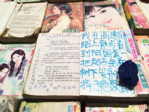 Liu Chuang - Love Story