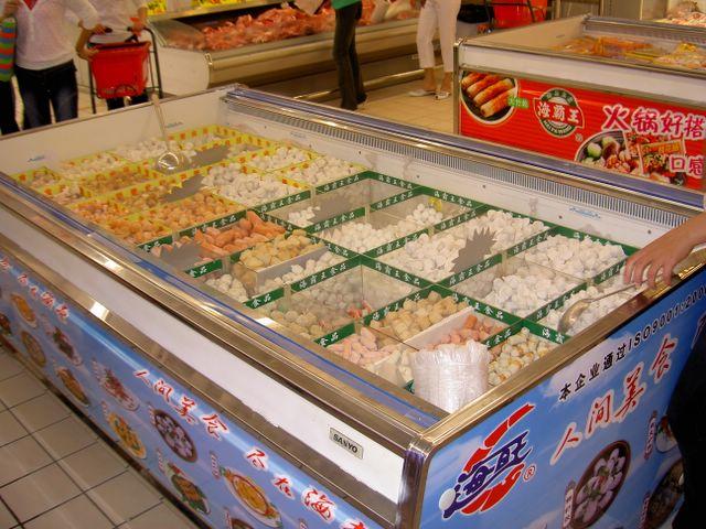 Frozen Dumpling