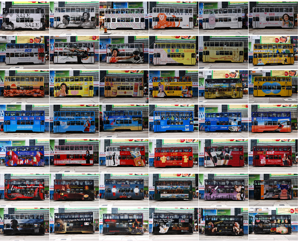 """""""And If a Double Decker Tram…"""""""