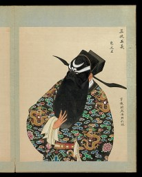 Exhibition: The Art of the Chinese Album