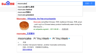 Mooncakes Today Redux