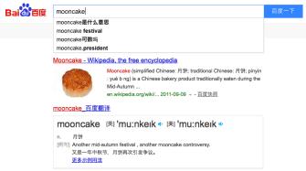 Mooncakes Today Redux