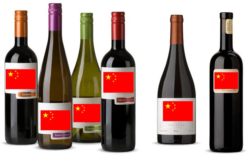 Chinese Wine Bottles 2