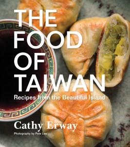 Erway_FoodofTaiwan_F