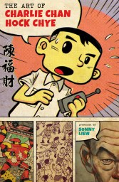 Singapore's Real History Through a Fictional Cartoonist