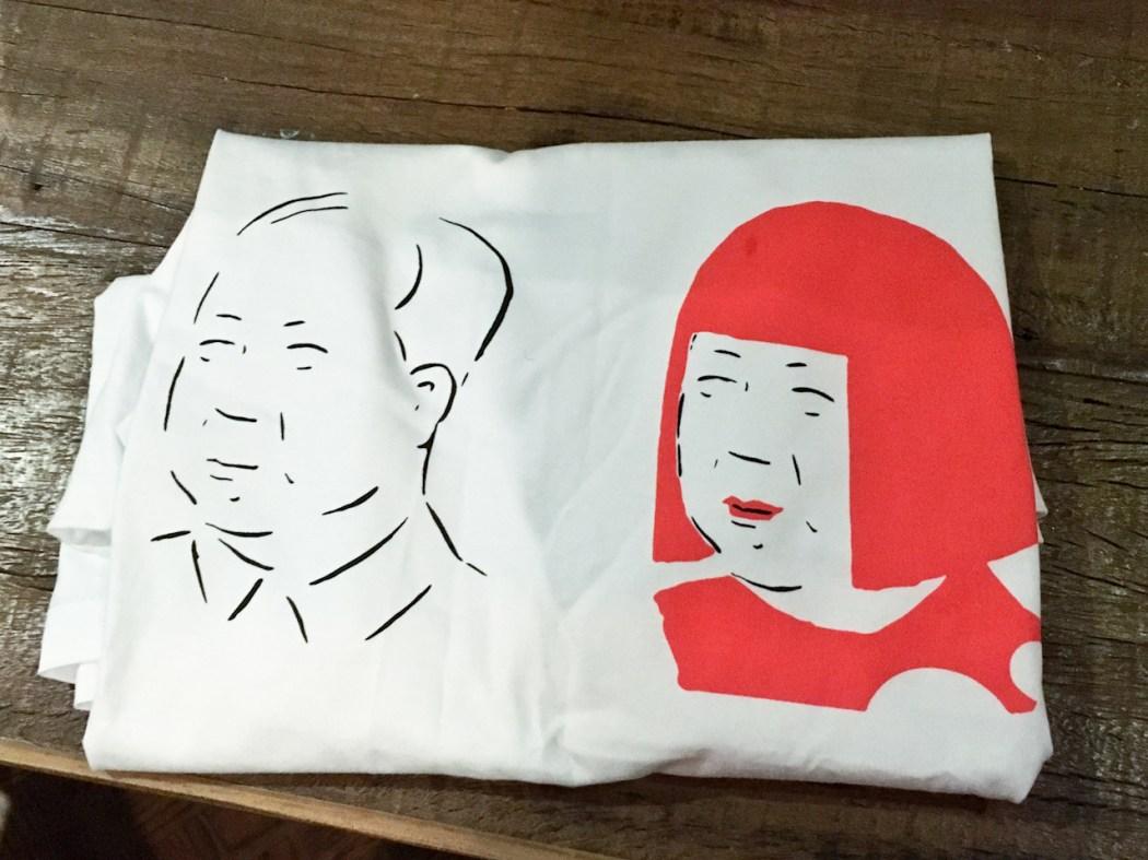 Tango – Mao and Yayoi Kasuma