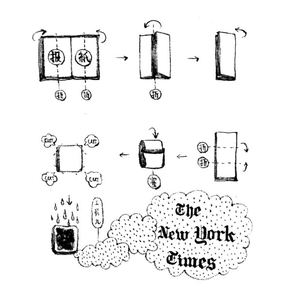 Illustrations by Meng Du for her Tui Glass Project, in which she shows the New York Times print used as glassmaking tools