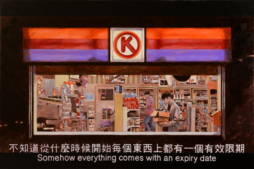 Chow Chun Fai, Chungking Express - Expiry date, 2016 Oil on canvas 39 3/8 x 59 inches. Courtesy of the artist and Klein Sun Gallery