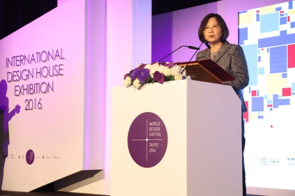 Taiwan President Tsai Ing-Wen on stage at the World Design Capital Taipei 2016 International Design House Exhibition Opening press conference on October 13.