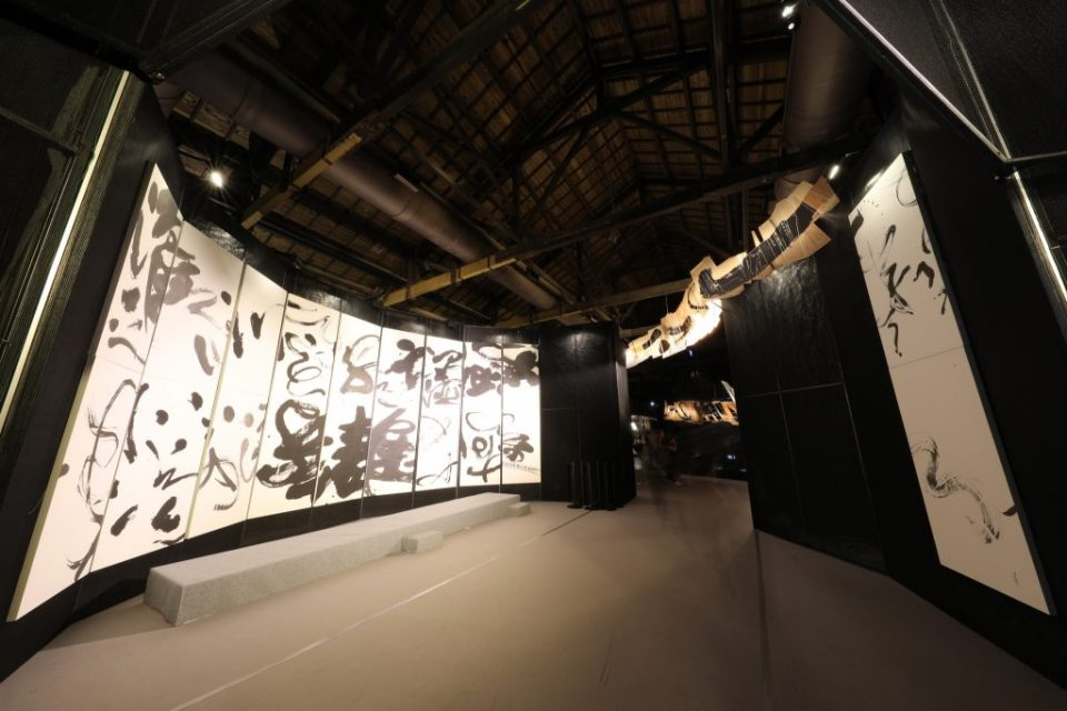 """Inside """"From Ink to Apparel-A Crossover between Calligraphy Art and Fashion Design"""" at the World Design Capital Taipei 2016 International Design House Exhibition."""