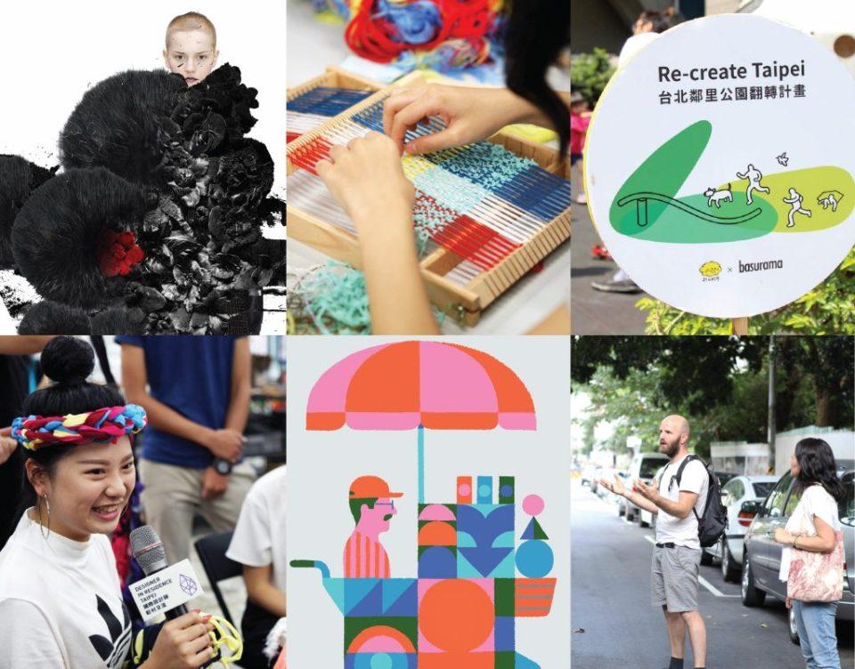 image01_international-design-house-exhibition-image-collage