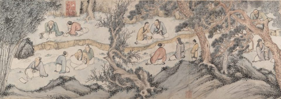 Qian Gu, Gathering at the Orchid Pavilion. Ming dynasty, handscroll; ink and color on paper. Courtesy the Metropolitan Museum of Art.