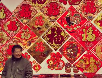 NYC Chinese Cultural Events and Art Exhibitions: February 3 – February 9, 2017