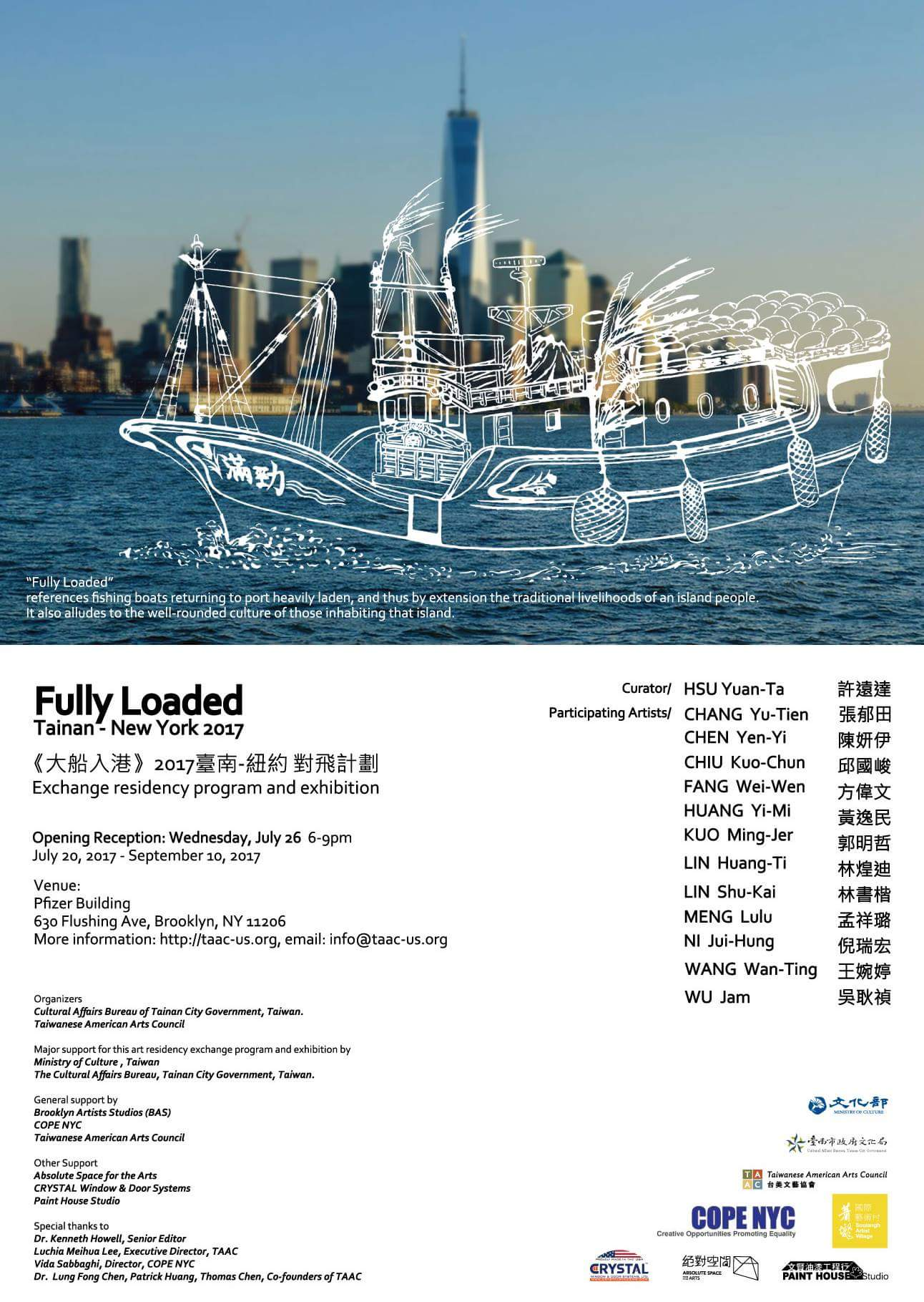 NYC Chinese Cultural Events and Art Exhibitions: July 21 – July 27 ...