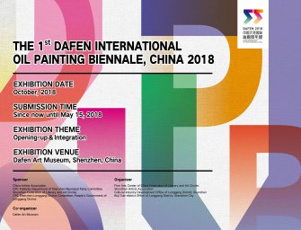 1st Dafen International Oil Painting Biennale – Call for Submissions