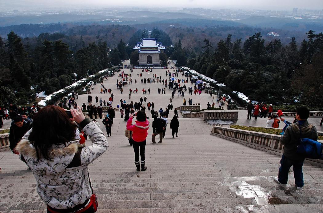 Nanjing Sun Yat-sen Memorial