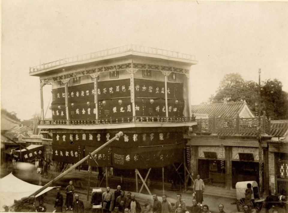 Thomas Child, No. 106 'New Shop Peking'