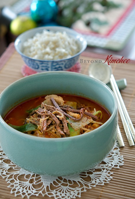 yukgaejang, the spicy Korean beef stew, was featured in Korean movie