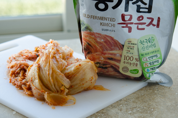 Moogunji is a very old sour cabbage kimchi