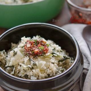 Swiss Chard rice