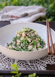 Watercress Tofu Salad