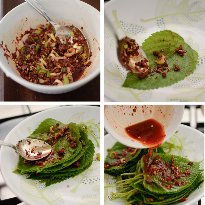 Easy Steamed Perilla Leaves