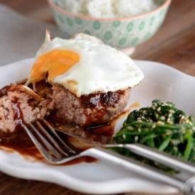 Hambak Steak, Hambagu