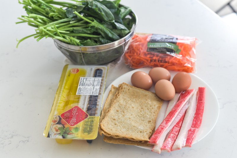 These ingredients are for traditional Kimbap