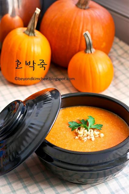 Korean Pumpkin Porridge