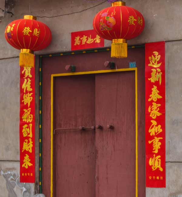 chinese-new-year-duilian-spring-festival about chinese new year chinese new year facts