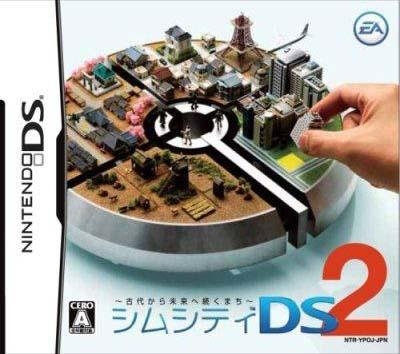 SimCity 2 DS Japanese Cover