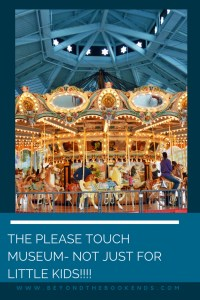 The Please Touch Museum in Philadelphia is a staple for families with little kids but, what about the big kids? the PTM is a great place for families with children of ALL ages!