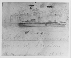 NH 73908: CSS Nansemond (1863-1865)