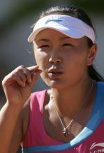 Peng Shuai says soooo close. Source: http://tennis.topbuzz.com/tennis-pics/main.php (Copyright is theirs)