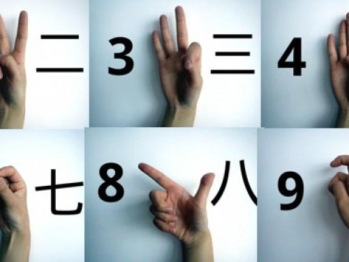 Zo tellen Chinezen één met hun vingers