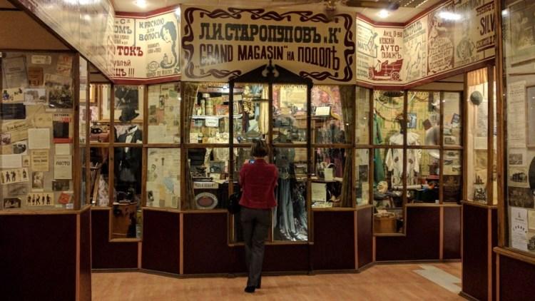 One Street Museum - Bezoek Kiev