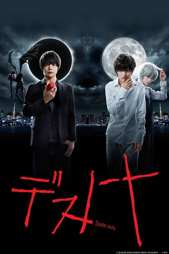 Death Note 1-2