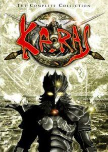 Karas_box_cover