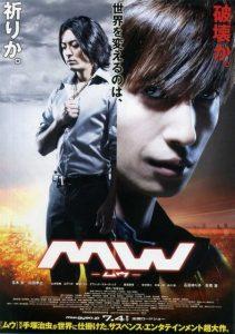 M.W.-2009-J-Movie