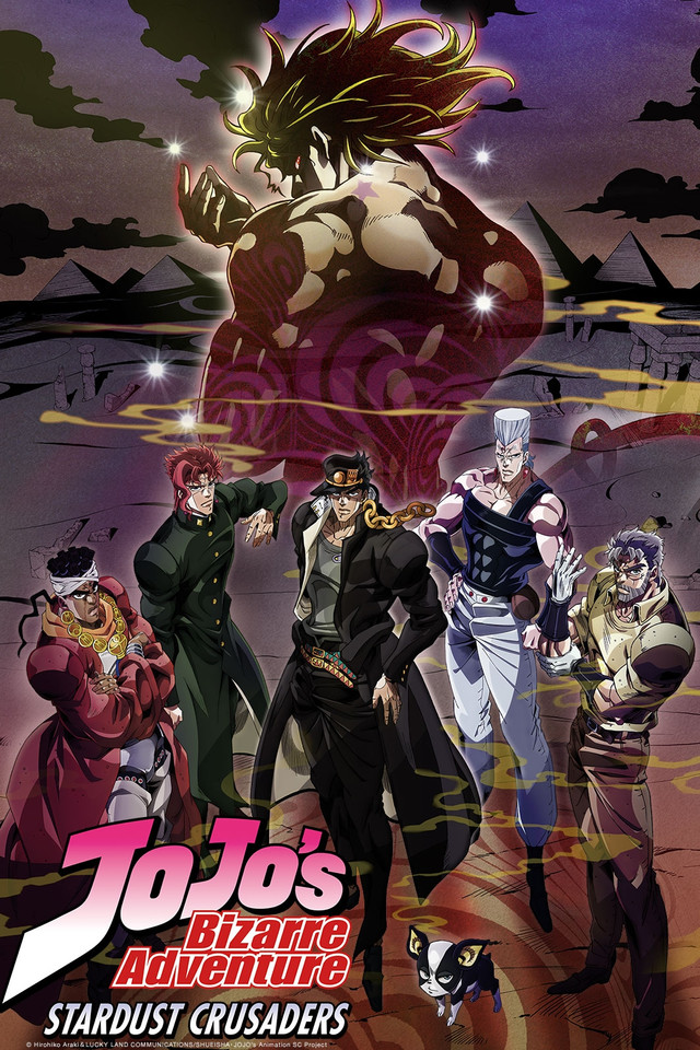 JoJo's Bizarre Adventure - Part 02-3 - Stardust Crusaders