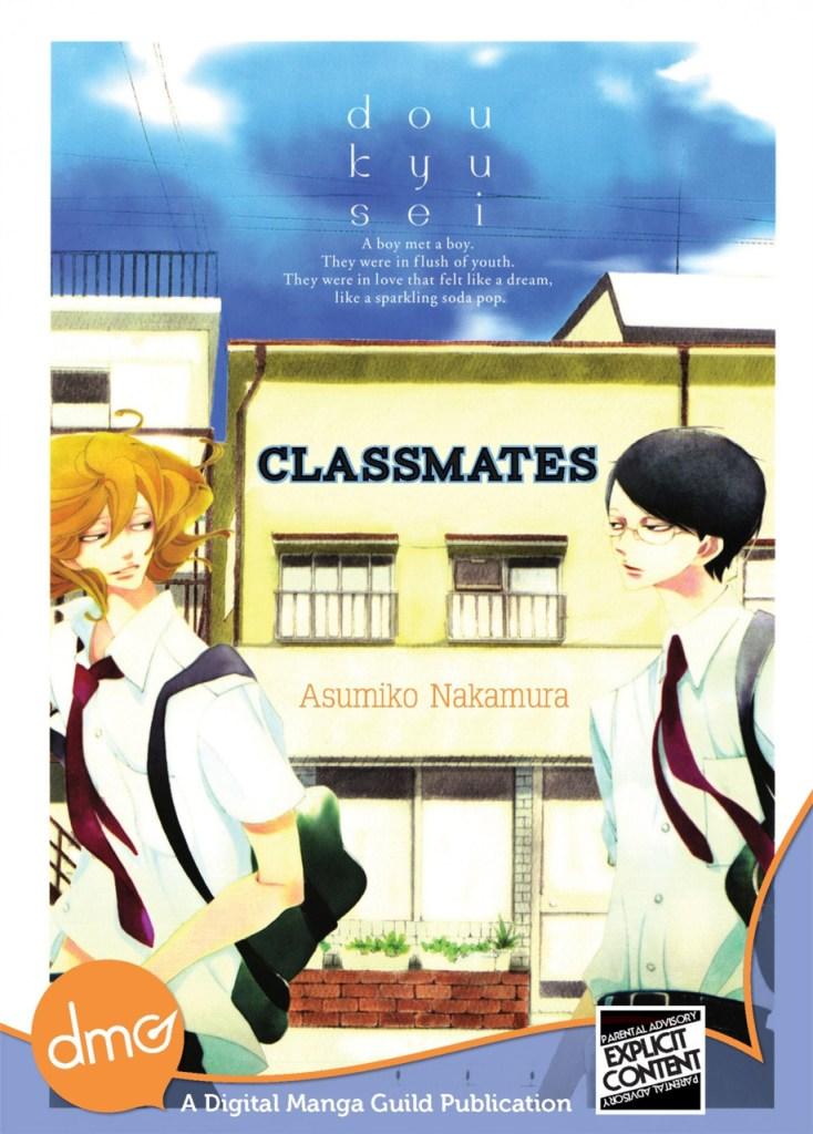 Doukyuusei ~Classmates~