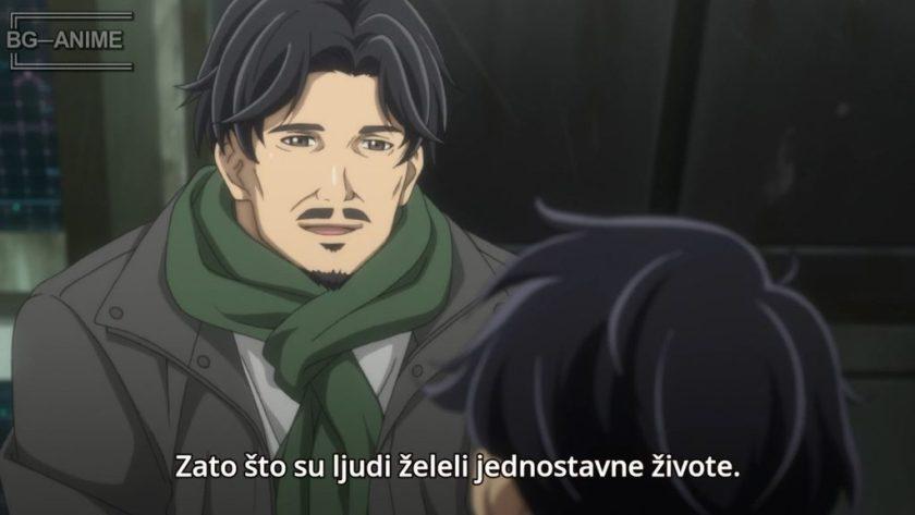 LOGH 2018 - 004 [bg-anime]