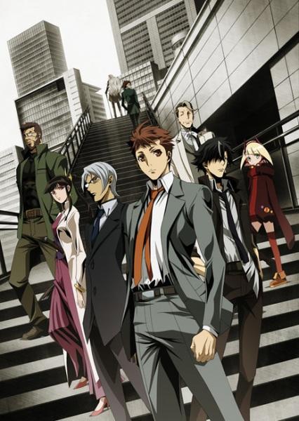 Special Crime Investigation Unit - Special 7