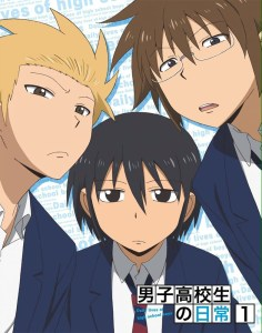 Daily Lives of High School Boys (Danshi Koukousei no Nichijou)