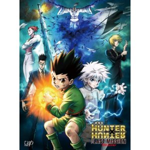 Hunter X Hunter Movie - The Last Mission
