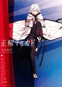 Kado: The Right Answer