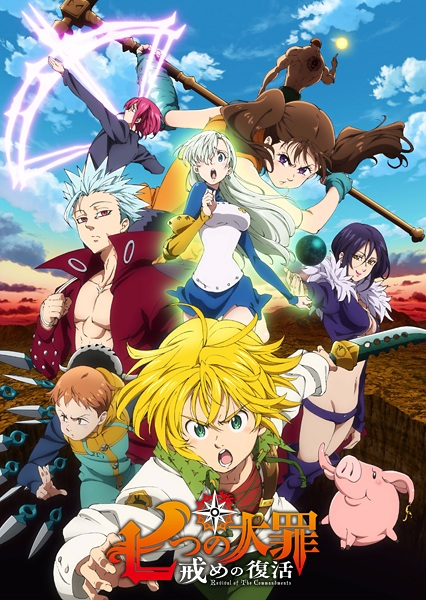 The Seven Deadly Sins S03 — Revival of the Commandments